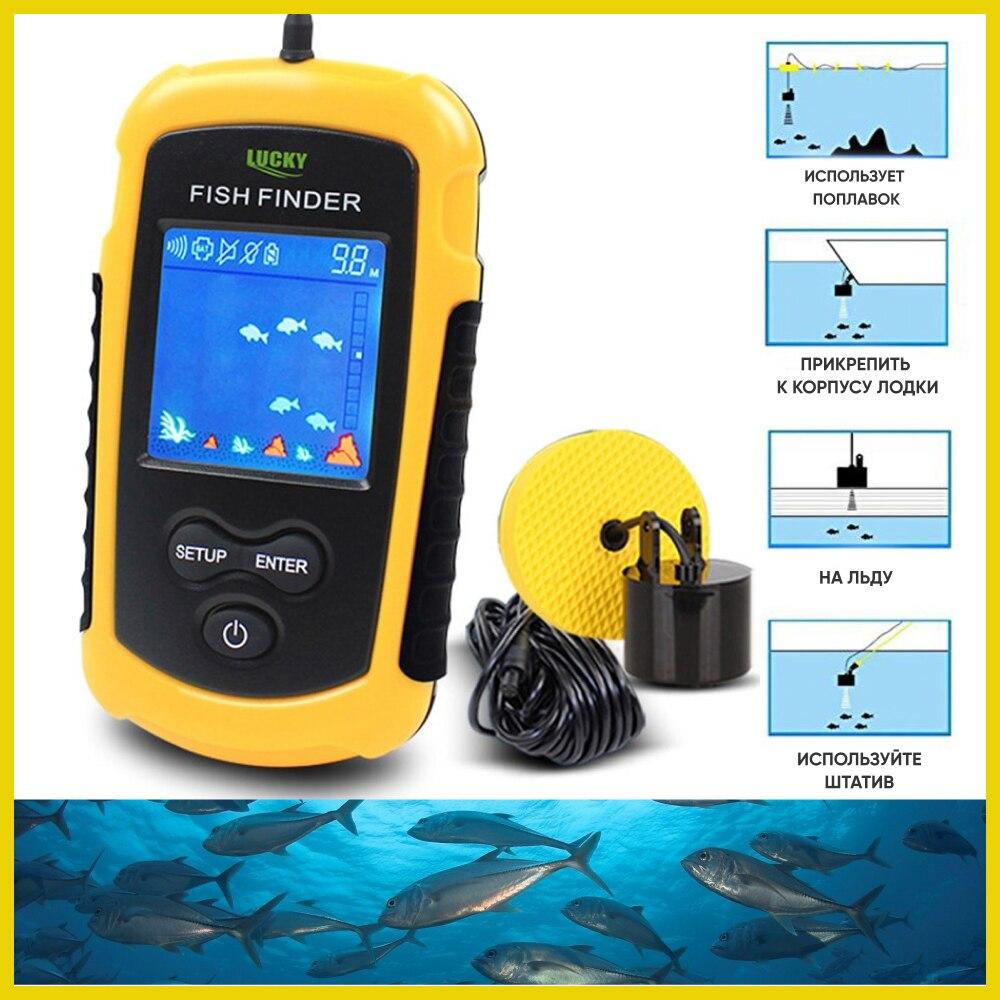 Rosyjski magazyn! FFC1108-1 Alarm 100M przenośny Sonar wykrywacz ryb przynęta echosonda Fishing Finder jezioro wędkarstwo morskie