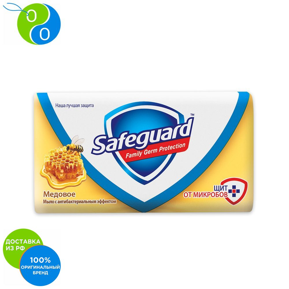 Antibacterial soap Safequard solid soap Honey '90,Safegard, Safeguard, Safgard, Seifgard, Soap, safegard, Safeguard, toilet soap nicole acrylic soap seal stamp tree pattern for natural handmade soap decoration