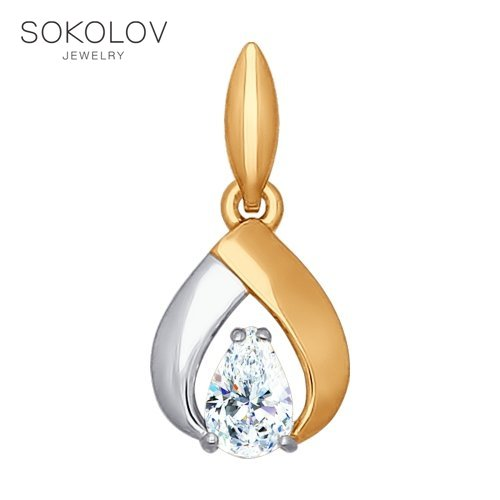 Suspension SOKOLOV Gold With Cubic Zirconia Fashion Jewelry 585 Women's Male