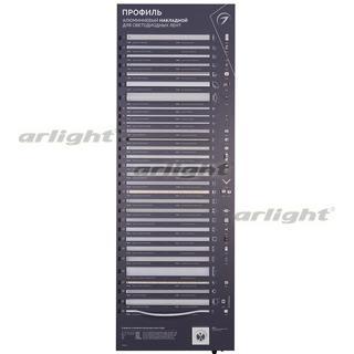 000899 Stand Profile Patch LUX-E9-1760x600mm (DB, Film, Light) ARLIGHT