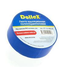 Лента изоляционная ПВХ(PVC) синяя 19 мм х 9,10 м