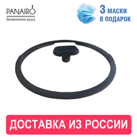 Silicone cover with drain and бобышкой держдателем D 16