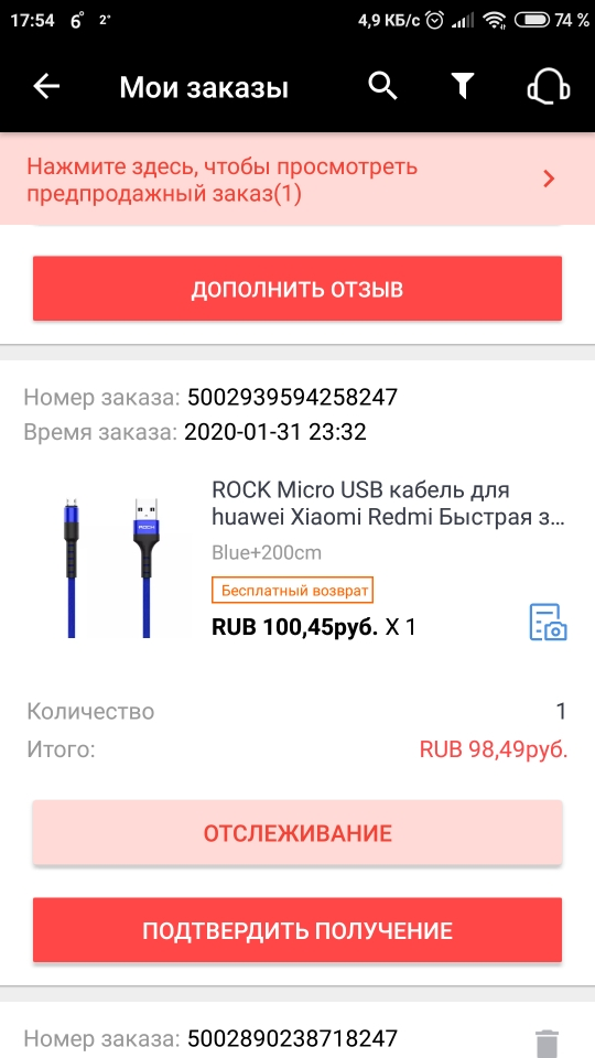 ROCK Micro USB Cable For Huawei Xiaomi Redmi Fast Charging Android Mobile Phone USB Charging Cord Micro Charger Data Cable Mobile Phone Cables    - AliExpress