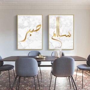 Image 3 - האסלאמי קליגרפיה אהבת שלום זהב מוסלמי שיש קיר אמנות בד ציור כרזות הדפסי פנים סלון עיצוב הבית