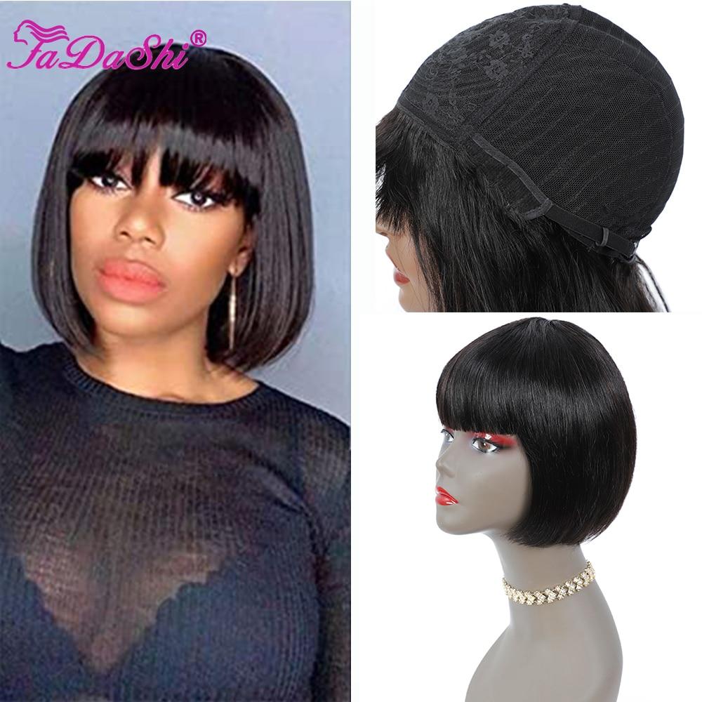 FaDaShi Short Bob Wig With Bangs Straight Hair Brazilian Hair Wig Human Hair Wig100% Full Machine Made For Women Human Glueless