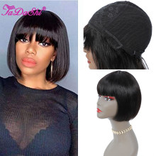 FaDaShi Short Bob Wig With Bangs Straight Hair Brazilian Hair Wig Human Hair Wig100% Full Machine Made For Women Human Glueless