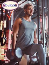 Podkoszulek sportowy siłownia bieganie koszulki kolarskie dla mężczyzn-odzież Fitness sportowa koszulka kompresyjna odzież sportowa męskie koszulki treningowe tanie tanio DoReMi Pasuje prawda na wymiar weź swój normalny rozmiar Szybkie suche