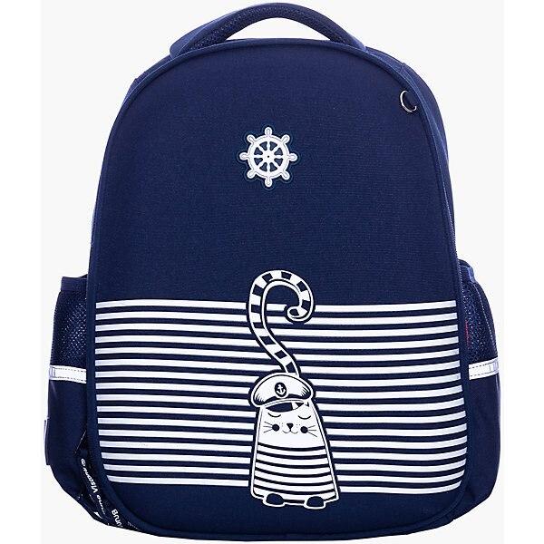 Backpack BrunoVisconti \
