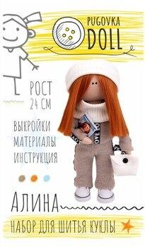 Set for sewing dolls Pugovka doll Alina платье alina assi alina assi mp002xw156ky