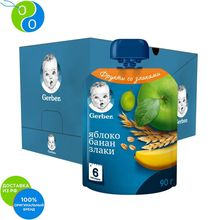 Puree Gerber apple-banana-grains in a soft pack 90g New,gerberas, uth, th, Pukiuk, lure, the lure of the first, the first food bait for baby food in jars, jars for kids, baby food, baby food, food for children, food f
