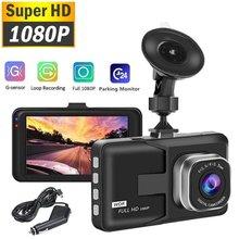 3 Inch Dash Cam Auto DVR Video Recorder HD 1080P Zyklus Aufnahme Nachtsicht Weitwinkel Fahren Recorder Dashcam video Kanzler