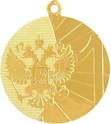Medaille kleine für belohnung durchmesser 45mm