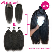 Kinky Straight Hair Bundles With Closure Customized 300 Density 4x4 Closure Wig Brazilian Lace Human Hair Wigs Mslynn Remy Hair(China)