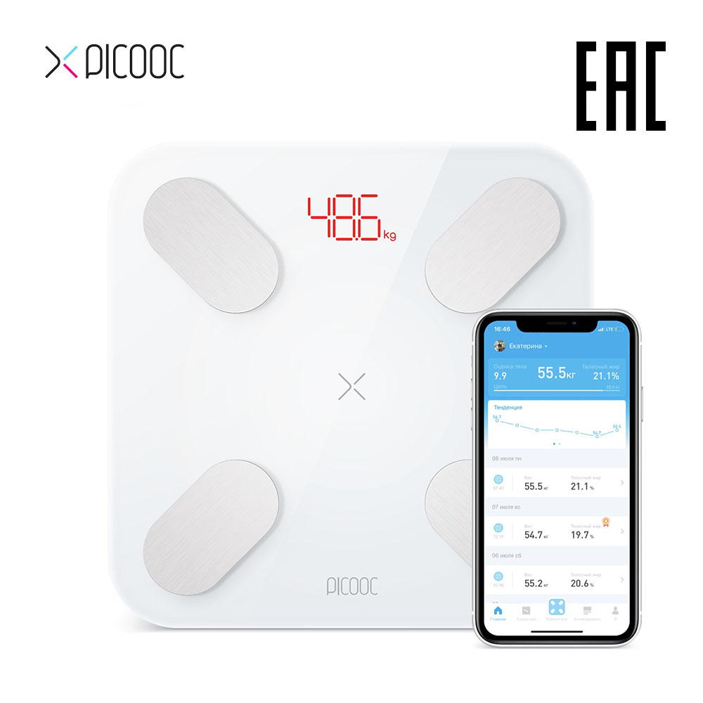 Smart Scale Picooc Mini Pro Bluetooth Fitness Body Fat Index Health Water Floor Electronic Bathroom Test Glass Digital LCD