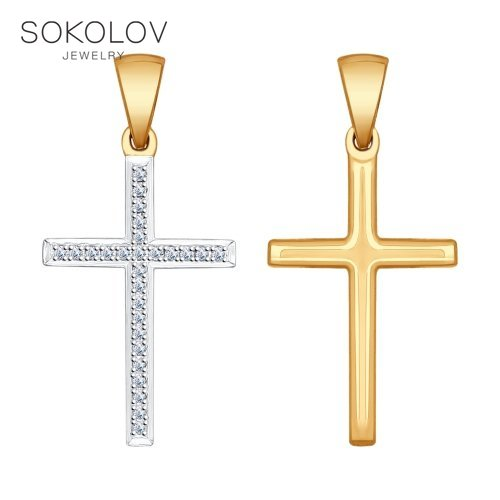 Cross SOKOLOV Gold With Diamonds Fashion Jewelry 585 Women's Male