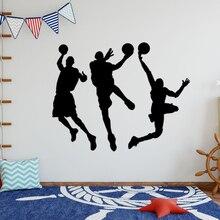 New Basketball Dunking Decal art design Living room Decor wall sticker A0032