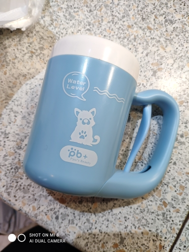 Pet Paw Automatic Washing Cup photo review