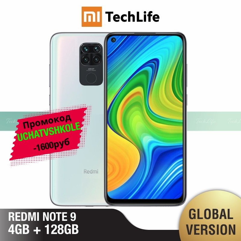 Xiaomi Redmi Note-9 4GB-RAM 128GB Adaptive Fast Charge Fingerprint Recognition 8mp/2mp/48mp