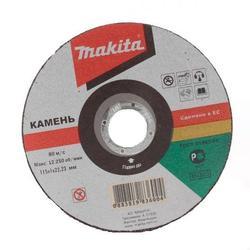 Круг отрезной MAKITA P-53089