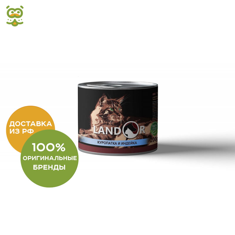 цена на Landor canned food for cats 200 g., Turkey and partridge, 200 g.