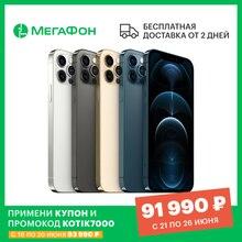Смартфон Apple iPhone 12 Pro Max 128GB [Ростест, доставка от 2 дней, новый, SIM любых операторов, официальная гарантия]