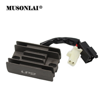 12v Motocicleta Voltage Regulator Retificador Para Suzuki AN125 AN150 5 fios GZ250 GZ125 1998 2011 1999 2011 GN125 1982 2001