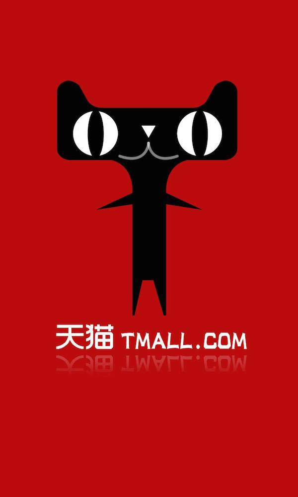 《天猫》封面图片