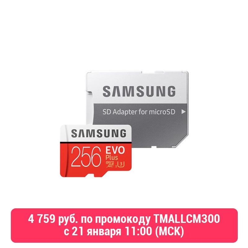 Флеш карта SAMSUNG MB-MC256GA/RU microSD 256Gb Class10 MB-MC256GA/RU EVO PLUS 2 + adapter