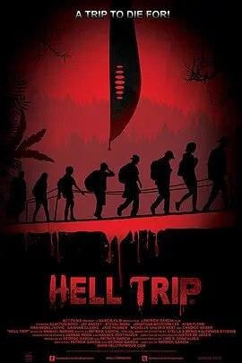 说电影《地狱旅程》