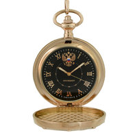 Pocket Watch president 2959473 mechanical men
