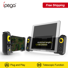 iPega PG 9167 Gamepad bluetooth Wireless Gamepad Android Mobile Game Joystick Stretchable Games Controller Trigger for PUBG Game
