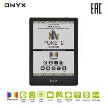 Электронная книга ONYX BOOX Poke 2 Color e-ink 6
