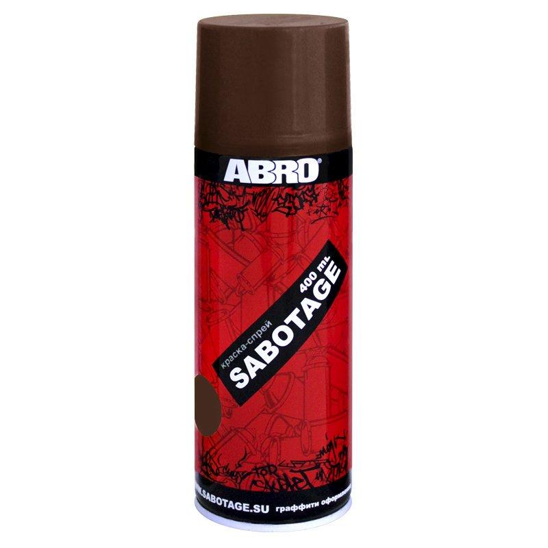 Paint spray sabotage 141 (black and ...