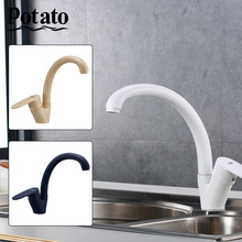 Potato sink kitchen faucet Mixer Cold And Hot Single Handle Kitchen Swivel Spout Kitchen Water Sink Mixer Tap Faucets p41200-