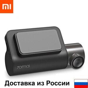 Видеорегистратор Xiaomi 70Mai Mini Dash Cam Midrive D05 CN