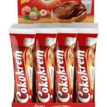 Chocolate-Bar Love. of Is X-1 40g Memories okokrem-Tube Today's Childhood That Adorns