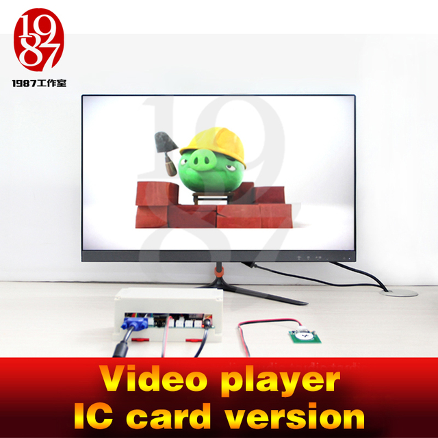 Room escape gadget video player prop put IC card in card reader to get the video clue chamber room game jxkj1987 for adventure