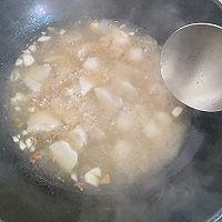 干饭芋泥的做法图解7