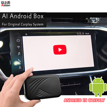 Boîtier TV Android CarPlay, avec insertion USB, pour Peugeot 308 408 508 2008 4008 5008 2017-2020