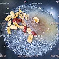 酒酿圆子红枣鸡蛋红糖羹的做法图解5