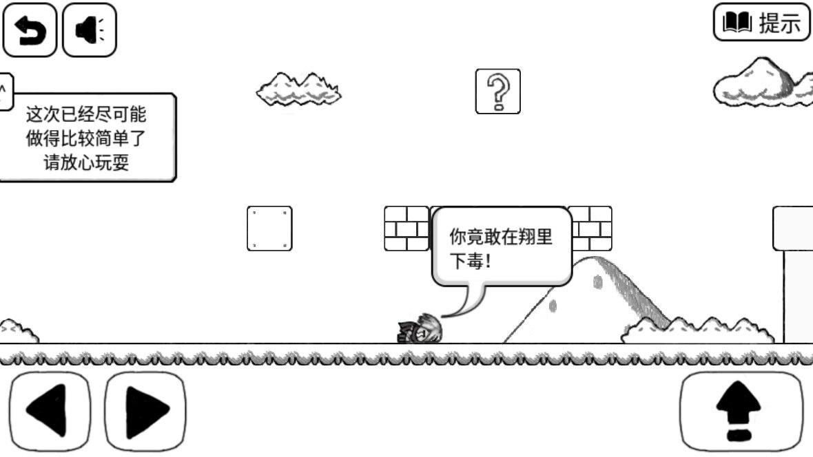 比较简单的大冒险游戏下载 