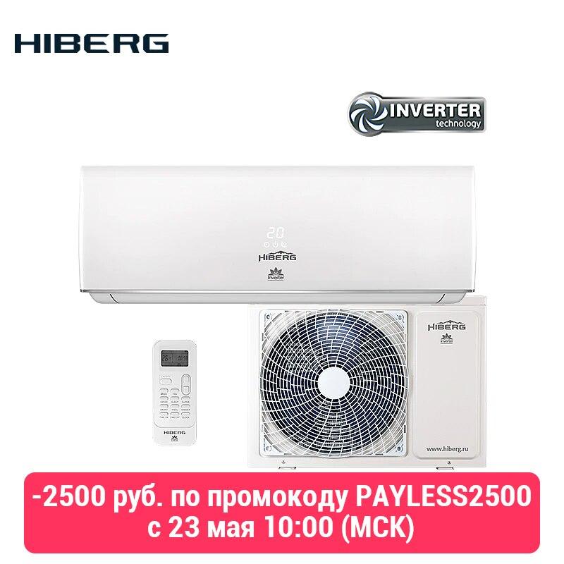 Inverter Split System HIBERG AC-09 Elite Split Air Conditioner System