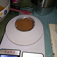 巧克力戚风~生日蛋糕的做法图解2