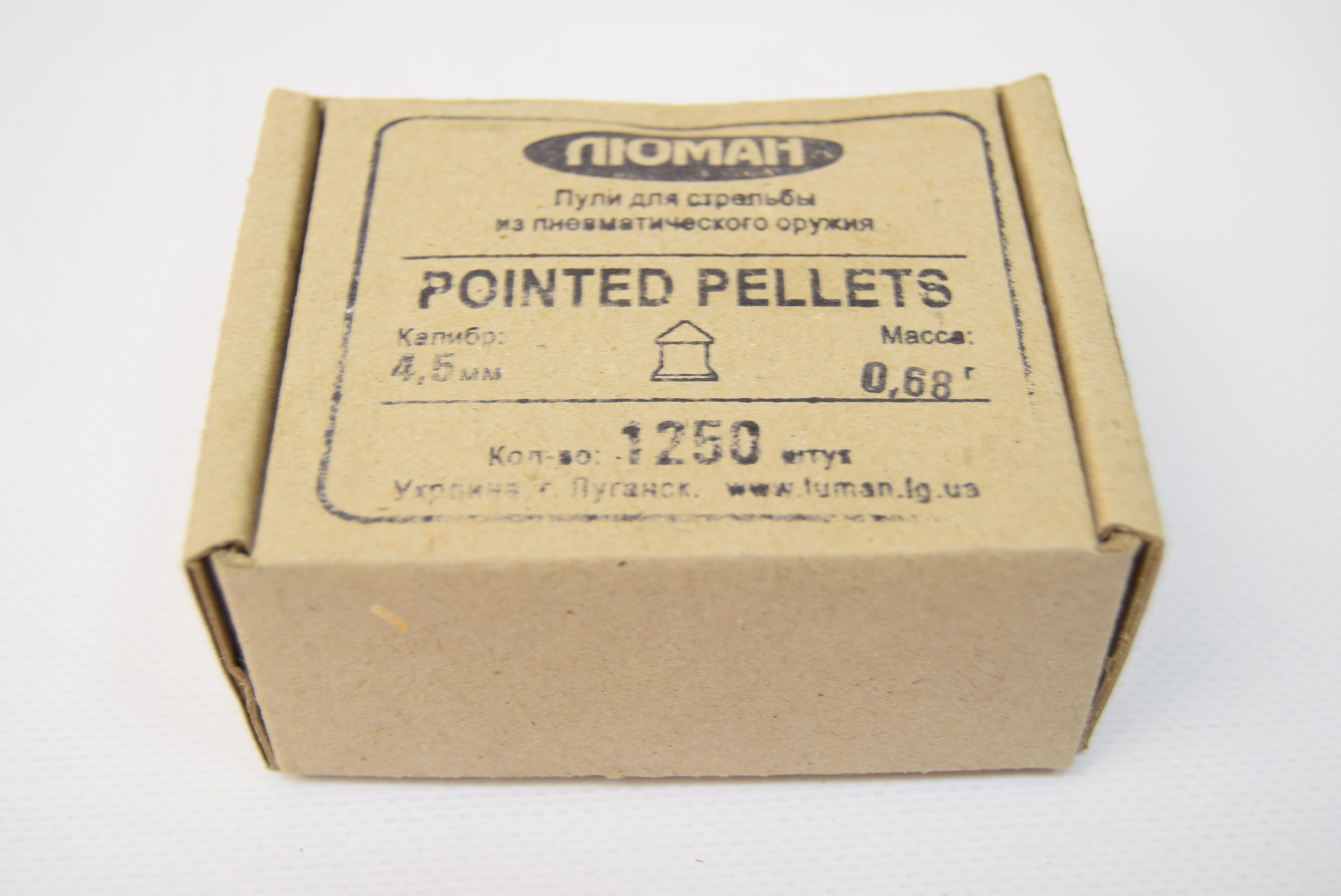 4,5 мм, 0,68 грамм, 1250 и 450 штук пульки Люман Pointed Pellets|Пейнтбольные аксессуары| | АлиЭкспресс