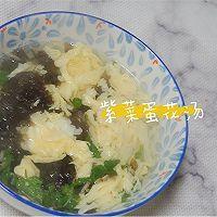 紫菜蛋花汤的做法图解4