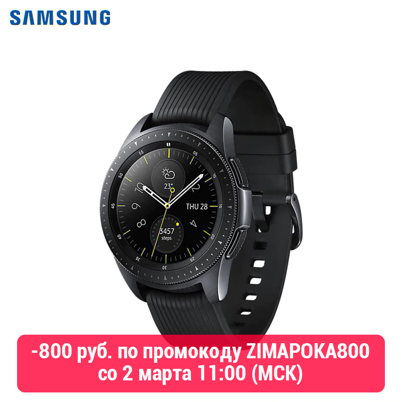 Montre Samsung Galaxy (42mm)