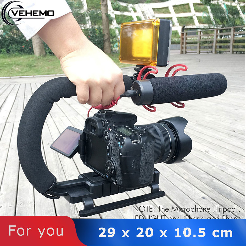 Vehemo Stabilizer Hot Shoe U-Type DV Handheld Handheld Advanced ABS 1PS Simple Variable Position Small Camera C-Type Bracket