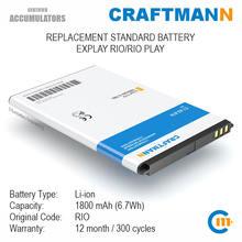 Аккумулятор 1800 мАч для explay rio/rio play (rio)
