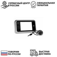Video Eye doorbell monitor wireless recording for apartment door video eye intercom SITITEK Eye