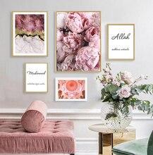 現代イスラムアッラーmuhammedピンク牡丹大理石キャンバス絵画イスラム教徒ポスター印刷のためのリビングルームの装飾